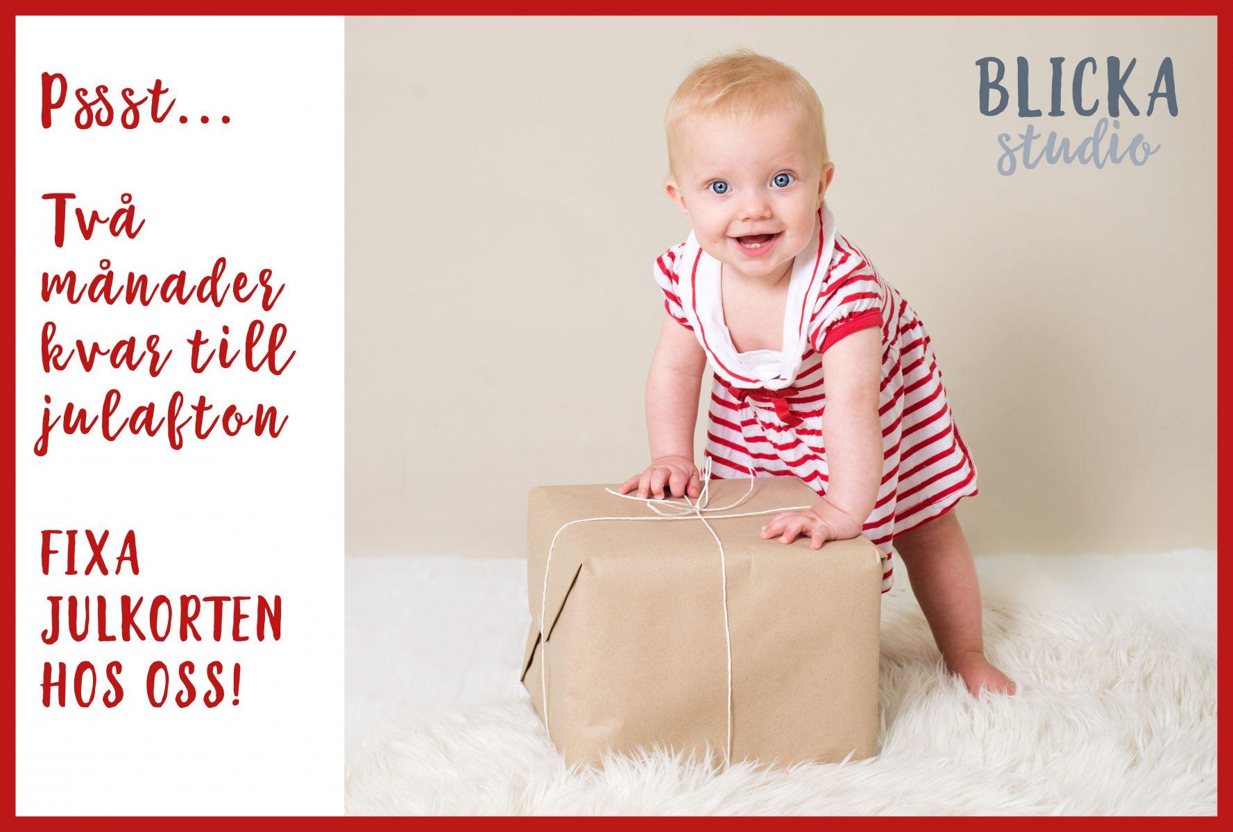 Julkortsfoto Barnfotografering Jul 2017